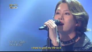 Kim Heechul & Kim Jungmo - Spring Days of My L