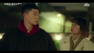 قسمت دوازدهم سریال کره ای Itaewon Class 2020 کلاس ایته وان + با زیرنویس فارسی+ با بازی پارک سئو جون و نارا