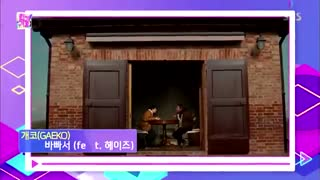 BTS_'ON'_is_nominated_today_in_Inkigayo!_200308