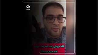 جنگ تبلیغاتی علیه ایران با کرونا