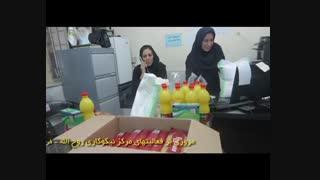 مهربانی خیران یک مرکز نیکوکاری در فردیس استان البرز