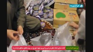فعالیت جهادی طلاب و روحانیون خوی در مناطق زلزله زده