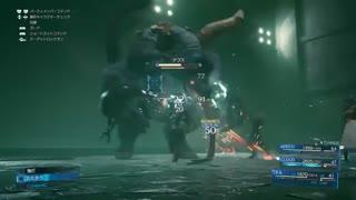 گیم پلی بازی Final Fantasy 7 Remake