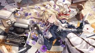 Violet Evergarden OST Theme of  Violet Evergarden
