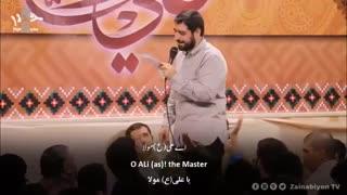 دل رسوای من - مجید بنی فاطمه | الترجمة العربیة | English Urdu Subtitles