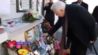 دفتر یادبود سردار شهید سلیمانی سفارت ایران  در سارایوو
