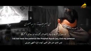 جای خالی - جواد مقدم | الترجمة العربیة | English Urdu Subtitles