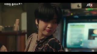 قسمت سیزدهم سریال کره ای Itaewon Class 2020 کلاس ایته وان + با زیرنویس فارسی+ با بازی پارک سئو جون و نارا