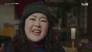 قسمت هفتم سریال کره ای Hi Bye Mama 2020 سلام خداحافظ مامان + با زیرنویس فارسی+با بازی کیم ته هی