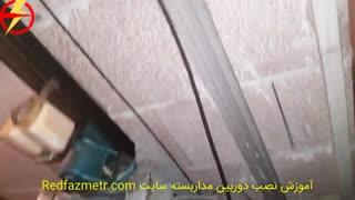 نصب دوربین مداربسته در آسانسورها-بخش ۲