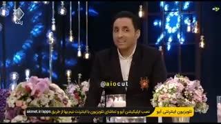حرفهای جنجالی امیر حسین رستمی روی آنتن زنده شبکه یک