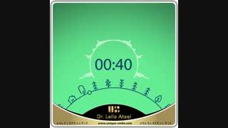 موزیک گوش بدیم | دکتر لیلاا عطایی