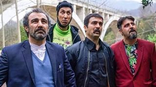 دانلود قسمت اول سریال پایتخت 6