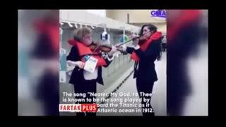 اجرای سوزناک تایتانیک مقابل قفسه های غارت زده دستمال توالت در آمریکا!