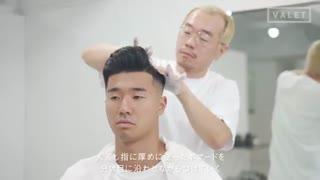 آموزش یک نوع آرایش مدل مو مردانه- مومیس مشاور و مرجع تخصصی مو