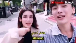 نظر پسر کره ای درباره دخترای ایرانی. این دختر ایرانی هستش و...قسمت1