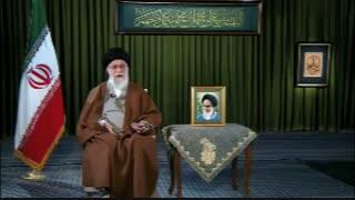 فیلم کامل پیام نوروزی سال۹۹ رهبر انقلاب