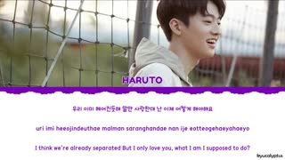 [LEAKED] Haruto (트레저13) - Cold [COLORCODED LYRICS HAN/ROM/ENG]