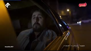 سریال پایتخت 6 قسمت 7 - هفتم