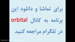 فارسی پایه نهم 9 شبکه آموزش تلویزیون در 8 فروردین 99