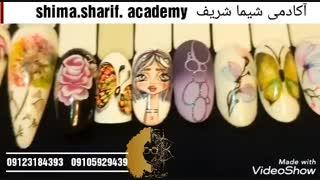 طراحی حرفه ای ناخن از شیما شریف