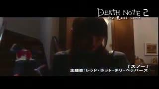 فیلم ژاپنی دفتر مرگ: آخرین اسم Death Note: The Last Name با زیرنویس فارسی