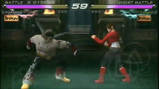 دانلود بازی کمیاب تیکن Tekken 7 Mod Trobelseting 2 برای PSP