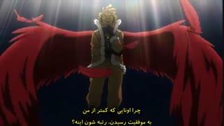 انیمه مدرسه قهرمانانه من_ Boku no Hero Academia فصل چهارم قسمت 24 (با زیرنویس فارسی)