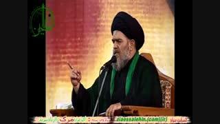 پاسخ قابل تأمل امام زمان(عج) به سؤال علی بن مهزیار