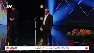 اجرای خوانندگی ترکی عمو اسماعیل مهدوی میوه فروش در فصل دوم عصر جدید