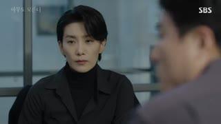 قسمت نهم سریال کره ای هیچکس نمیداند+زیرنویس آنلاین Nobody Knows 2020