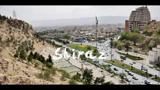 ایران از دید گردشگران خارجی: شیراز