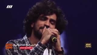 خوانندگی عرفان طهماسبی (خواننده بختیاری) در عصرجدید