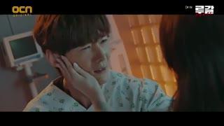 قسمت اول سریال کره ای روگال با زیرنویس چسبیده Rugal 2020 چوی جین هیوک