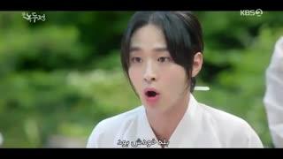 سریال کره ای افسانه نوکدو قسمت 5 و 6 با زیرنویس فارسی چسبیده The Tale of Nokdu 2019 با بازی کیم سو هیون