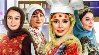 دانلود مسابقه شام ایرانی شبنم قلی خانی
