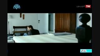 فیلم هندی چمقو