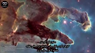 بهترین تصاویر تلسکوپ فضایی هابل