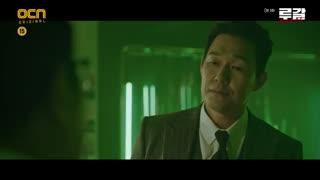 قسمت سوم سریال کره ای روگال Rugal 2020 +زیرنویس