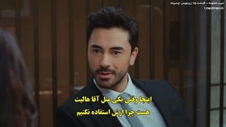 سریال سیب ممنوعه قسمت 75 Yasak Elma زیرنویس چسبیده نماشا