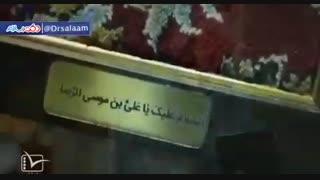 هدیه امام رضا(ع) برای پرستاران کرونا...