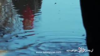 دانلود سریال خواب زده قسمت ۱۱ | دانلود سریال خواب زده قسمت یازدهم