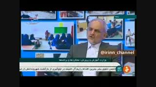 حاجی میرزایی: هر زمان که وزارت بهداشت اعلام کند، مدارس باز میشوند