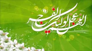 نماهنگ زیبای آقام مهدی با صدای محمدحسین شفیعی