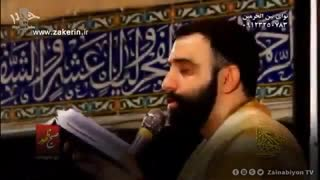 بی تو ای صاحب زمان (مداحی امام زمان) جواد مقدم | مترجم | English Urdu Subtitles